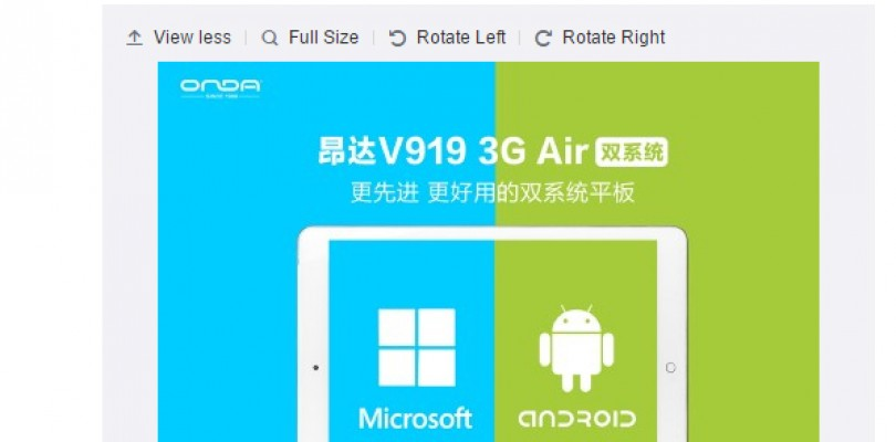 Onda to release 4 new Dual boot tablets on the 25th, Video Demo released