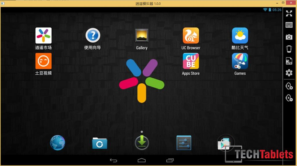 Cube i7 Android emulator screen