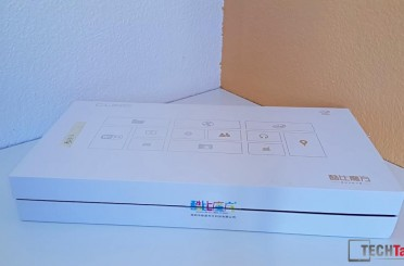 Cube i7 Core M unboxing and first impressions