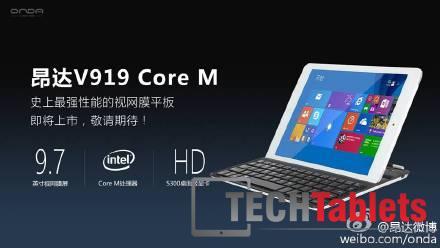 Onda V919 Core M iPad Air Clone