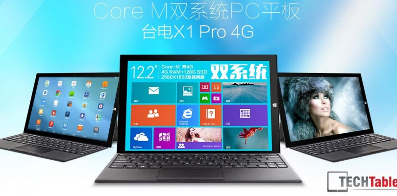 Teclast X1 Pro 4G 12.2″ Core M tablet announced today