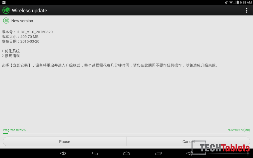 Make sure you run the OTA updates or Play Store will not work!