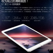 Onda V919 3G Core M coming 1st of August