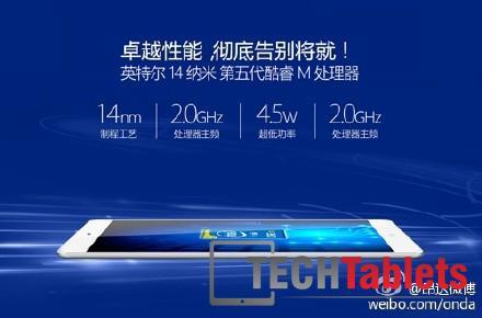 Onda v919 3G Core M 2