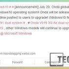Onda's Windows 10 upgrade plans announced