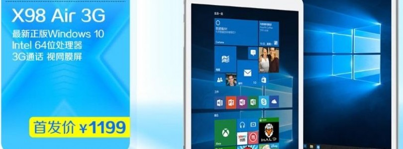 Teclast X98 Air 3G Windows 10 Update And Windows 10 Drivers