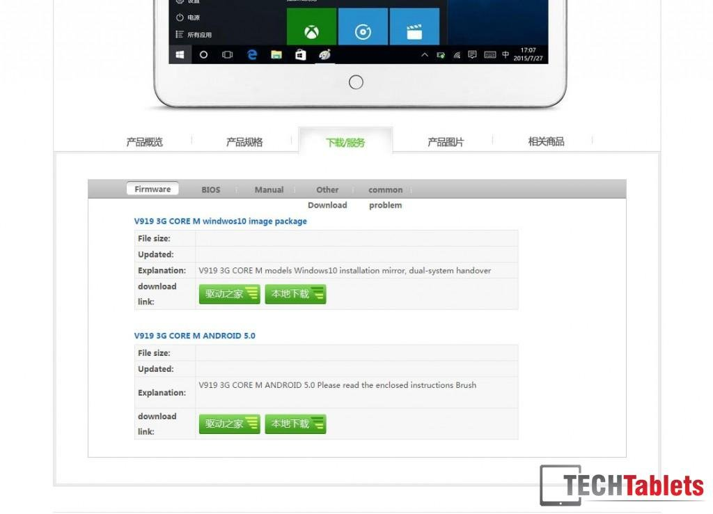 Where to download android roms - 1towatch com