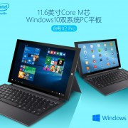 Teclast X2 Pro a 11.6 Core M Dual Boot Tablet with Keyboard and USB 3