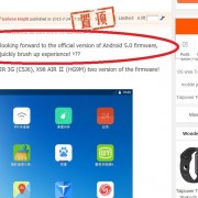Teclast X98 Air 3G / Air II Android 5.0 Lollipop Official Rom Release