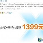 Teclast X98 Pro Price, Dual Boot and 4G systems to follow