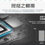 [Updated] More Details Emerge On The Teclast X98 Pro