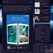 Cube i6 Remix – Cheapest Retina Remix OS Tablet
