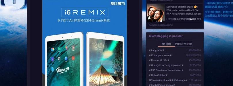 Cube i6 Remix – Cheapest Retina Remix OS Tablet