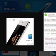 Onda V919 Air CH announced, 9.7″ Atom Cherry Trail Tablet