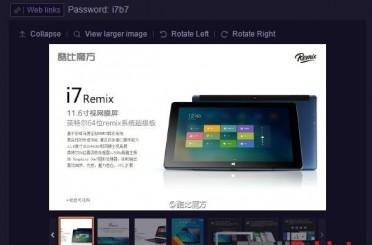 New Cube i7 Remix Int'l Rom, Supports OTA
