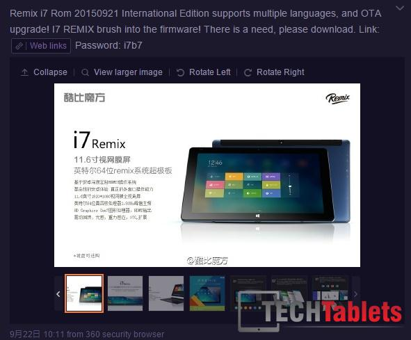 New Cube i7 Remix Int'l Rom, Supports OTA - TechTablets