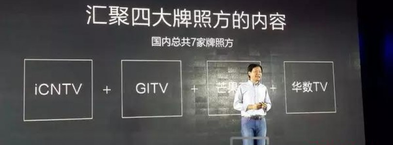 No Xiaomi Mi Pad 2 announced today, just a 4k TV…