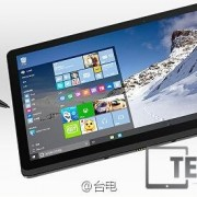 Teclast Tease Details Of New 11.6″ Atom X7 Z8700 8GB Tablet