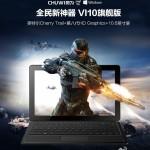 [Update] Chuwi Vi10 Ultimate Atom X5 Z8300 Announced