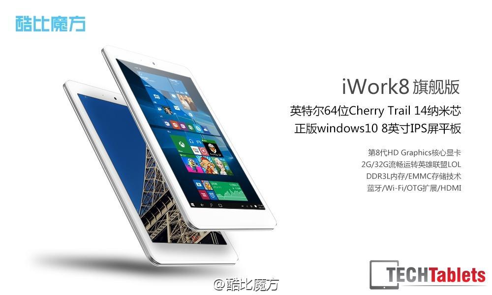 Cube iwork8 Atom X5 Z8300 Cherry Trail 4