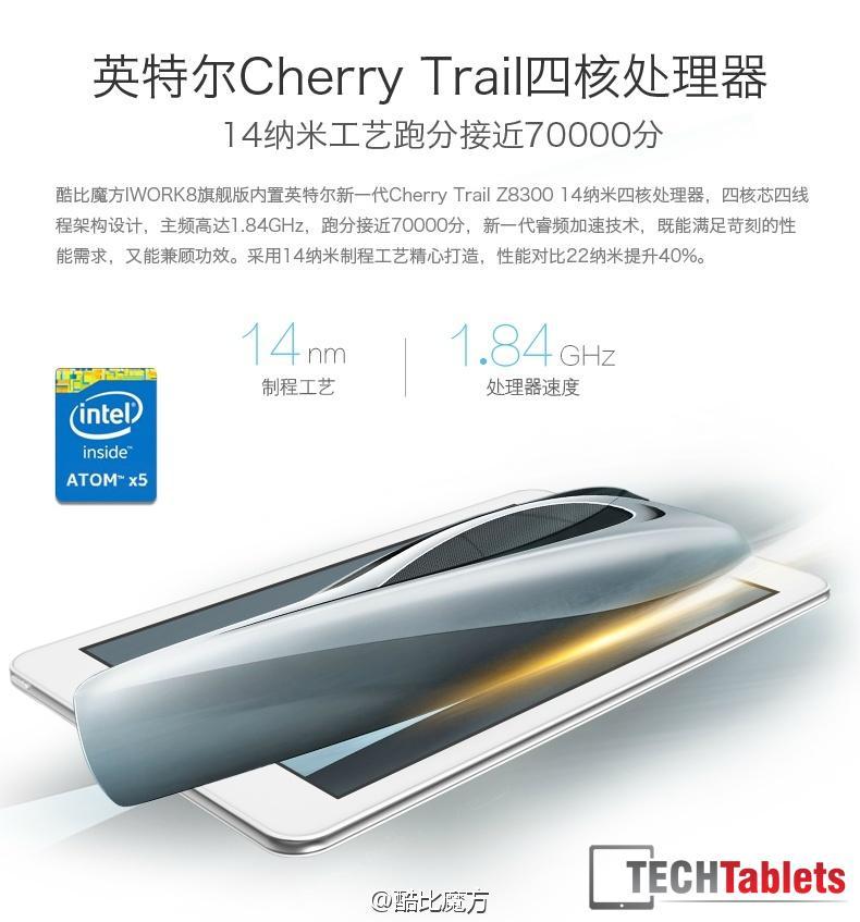 Cube iwork8 Atom X5 Z8300 Cherry Trail 5