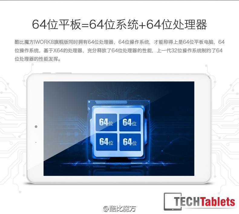Cube iwork8 Atom X5 Z8300 Cherry Trail 6