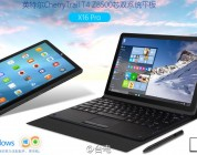 Teclast X16 Pro – Business focused 11.6″ X5 Z8500, USB 3.0 and Keyboard Dock (Updated)
