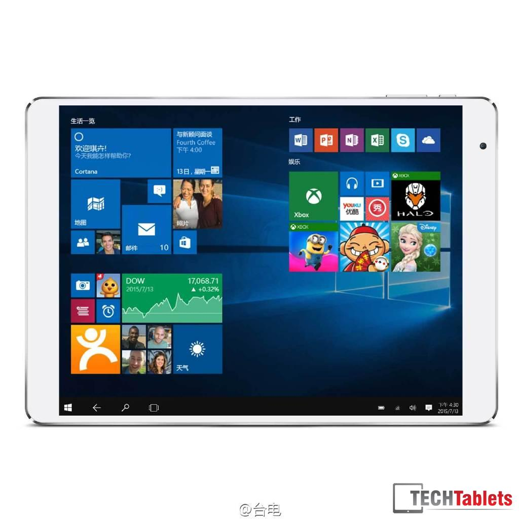 Plus: Teclast X98 Plus Announced, Another Cherry Trail 9.7