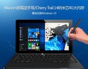 Cube iwork11 Stylus Atom X5 Z8300 Tablet With Wacom Stylus Support