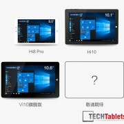 Chuwi to Release Fourth Cherry Trail Tablet?