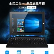 Chuwi Hi10 First Batch Blues – Chinese Users Report Issues