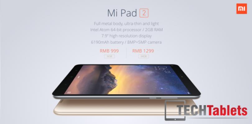 Daily Deals: Xiaomi Mi Pad 2 $193 & Redmi Note 3 $193