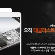 Teclast X98 Pro+ A New X98 Pro Model For South Korea