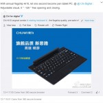 Official Chuwi Hi10 Keyboard Dock Now Up For Preorder