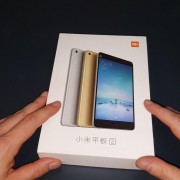 Xiaomi Mi Pad 2 Unboxing And First Impressions