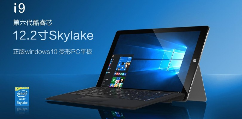 Cube i9 Skylake Release Date & Price