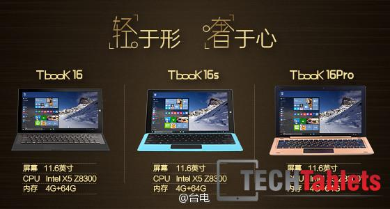 There are 3 Tbook16's each with different keyboard stylus. Fixed, tranformer style or type cover.