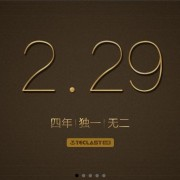 2.29 Announcement? And Teclast X98 Plus 3G Coming