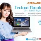 Teclast TBook 16 & Teclast TBook 11 Prices