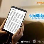 Teclast X89 Kindow – 7.5″ Dual OS 4:3 Tablet