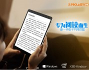 Teclast X89 Kindow – 7.5″ Dual OS 4:3 Tablet