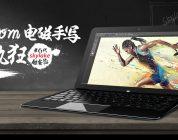 Cube i7 Stylus 2.0 Coming. Core M3, Wacom And New Transformer Dock