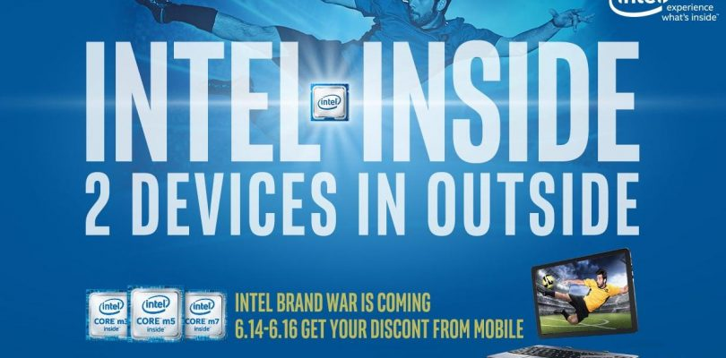 Deals: Big Intel Sale 14th to the 16th At GearBest