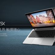 Cube iWork5X – 360-Degree Hinge 13.3″ Yoga Laptop From Cube.