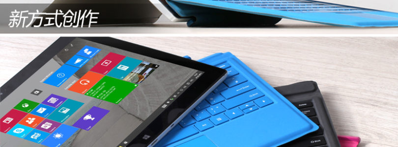Voyo Vbook i5 Ordered – More Info & Users Review Come In