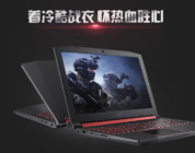 Acer Shadow Knight 3 Ryzen Edition