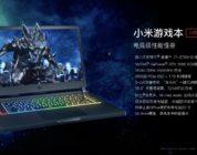 Xiaomi Notebook Pro GTX 1050 & Mi Gaming Laptop Refresh