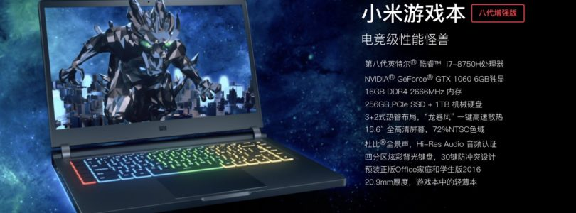 Xiaomi Notebook Pro GTX 1050 & Mi Gaming Laptop Refresh