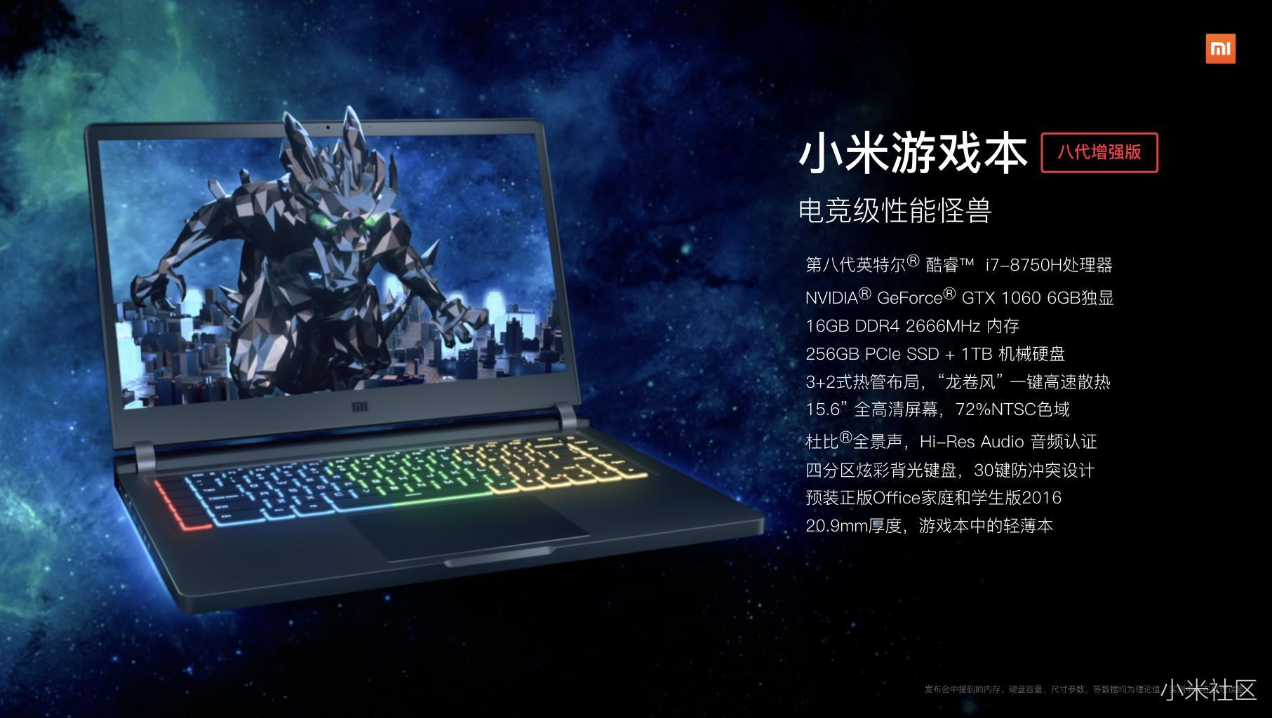 Xiaomi Notebook Pro GTX 1050 & Mi Gaming Laptop Refresh - TechTablets