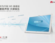 Huawei MediaPad M5 Youth Edition